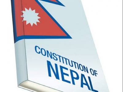 intermin constitution of nepal 2072